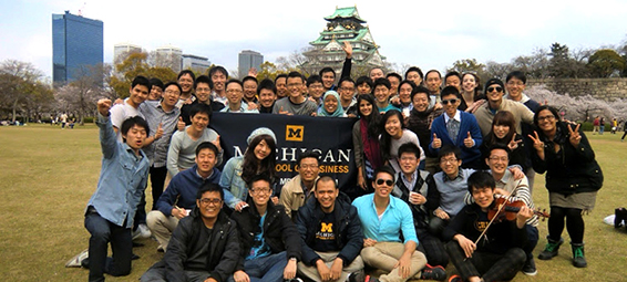 Students in the Ross Global MBA Program.