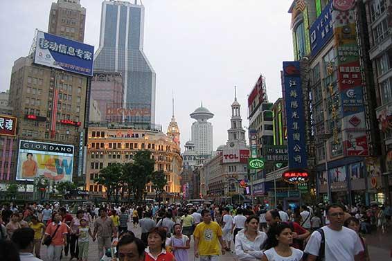Bustling Nanjing Road in Shanghai