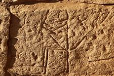 Relief carvings on a temple in El Kurru. Credit: Geoff Emberling.
