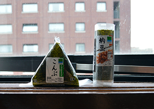 Onigiri - rice wrapped in seaweed