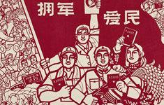 Rare Chinese papercuts