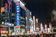 Shanghai photo courtesy of Wikimedia Commons